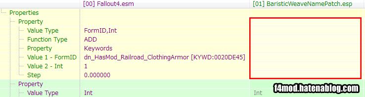 バリスティックウィーブのKeyword付与を削除
