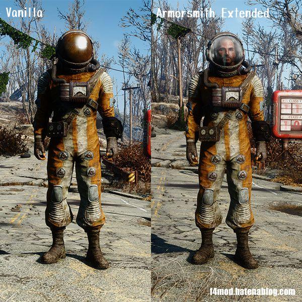 バニラとAEのハズマットスーツ比較
