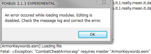 マスターファイル不足によるエラー