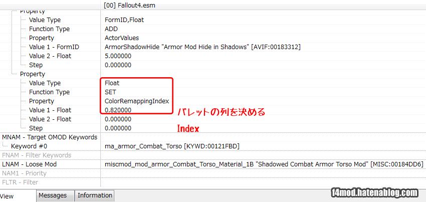 Shadowed仕様のColorRemappingIndex