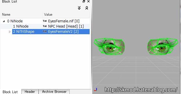 PC用の目