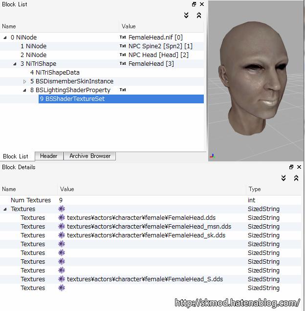 PC用の頭部のテクスチャパス