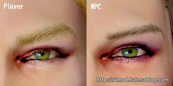 NPCの目のリテクスチャ