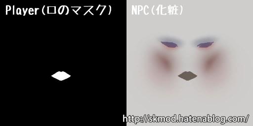 化粧の比較