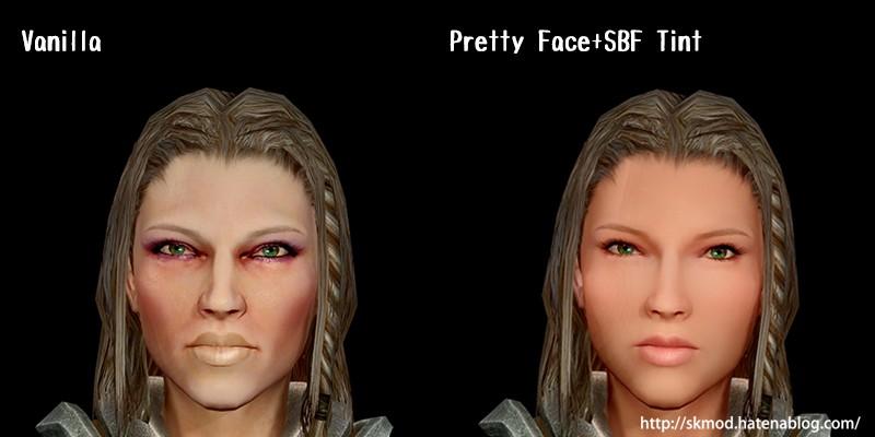 化粧ファイルを変更