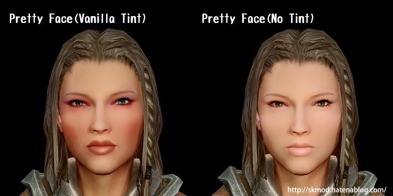 化粧の有無の比較