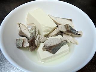 イナダで湯豆腐