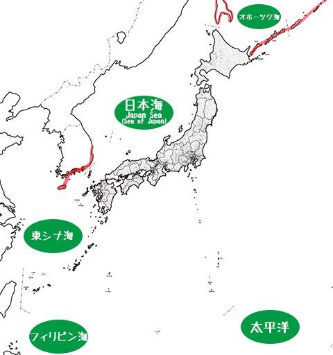 日本の周辺海域