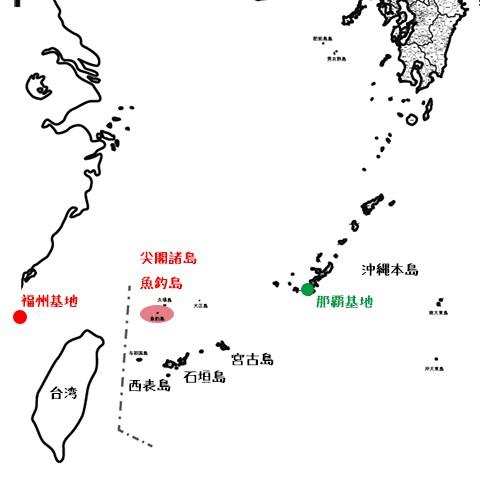尖閣諸島と周辺基地