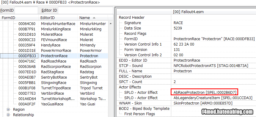 protectronのActorEffect
