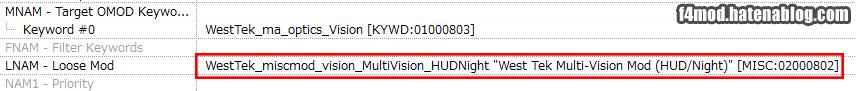 HUD/Night用MiscItemを設定