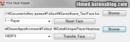 FaceRipperで顔移植