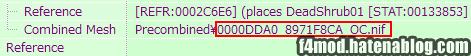 precombined meshを破壊するdirty edit