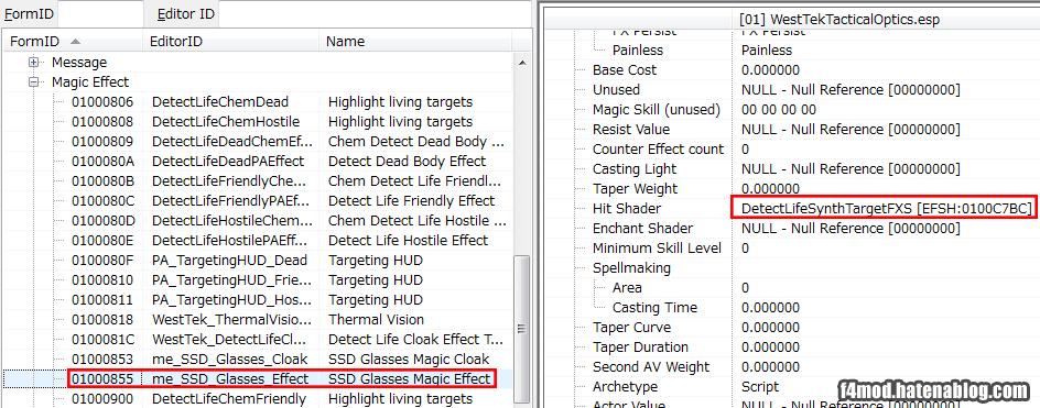 EffectShaderの適用