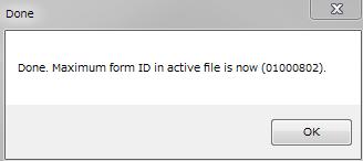 CKでFormIDの自動修正