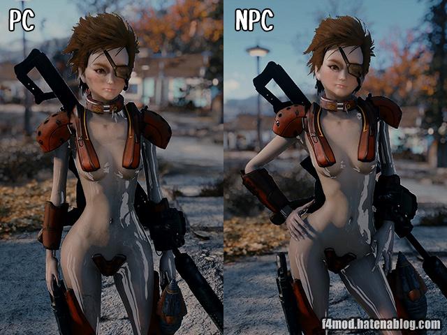NPC化による差分