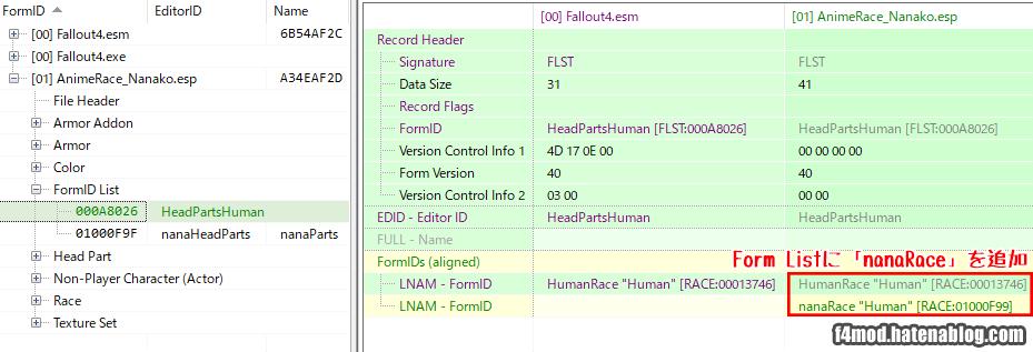 FormListにHeadPart追加