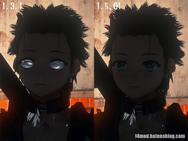目のエフェクト改版