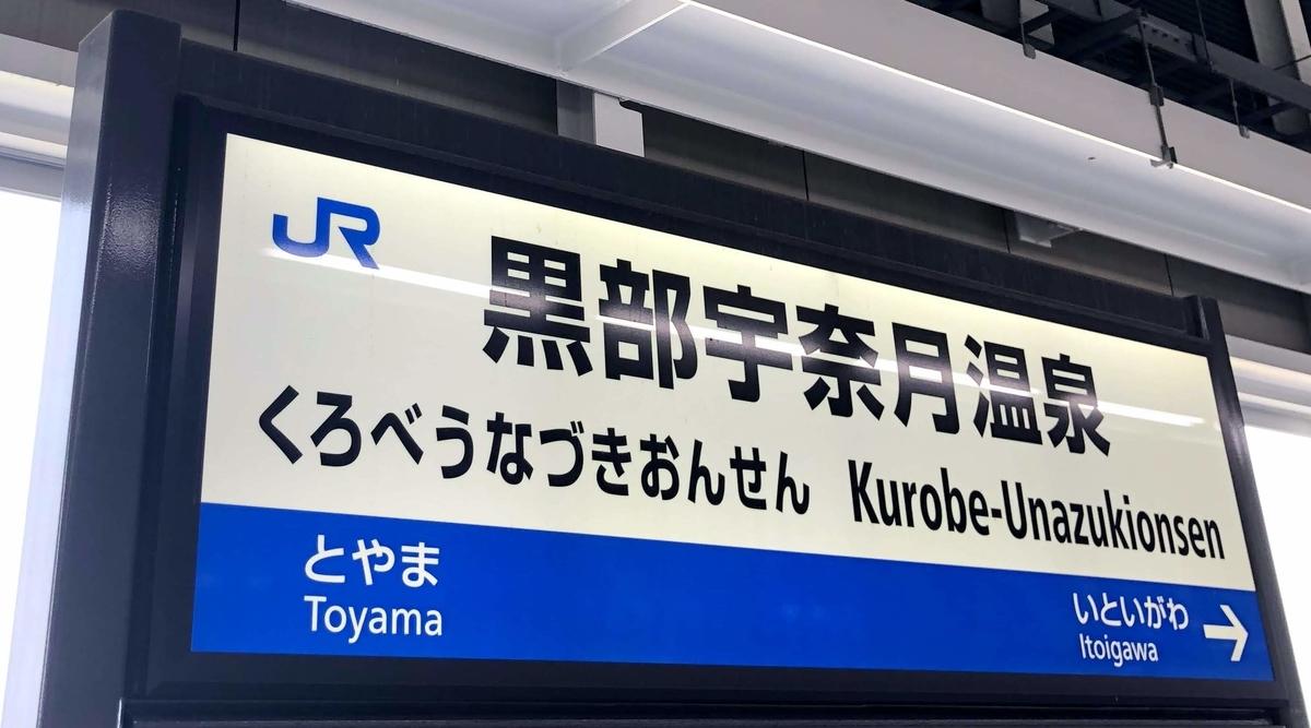 f:id:Kuunyan_takashi:20200416160337j:plain