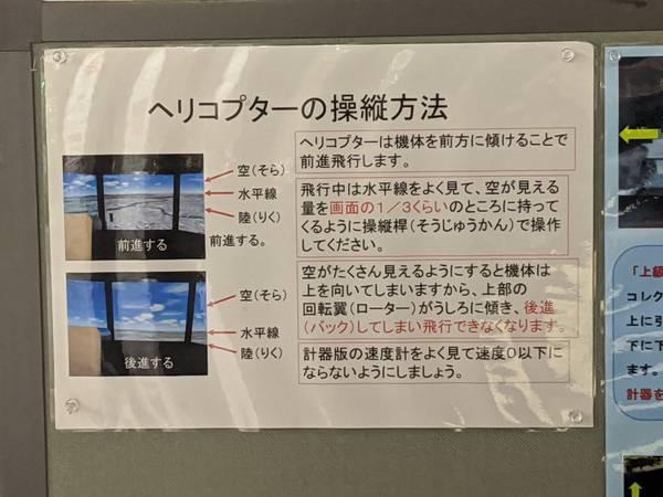 f:id:Kuunyan_takashi:20200610131320j:plain