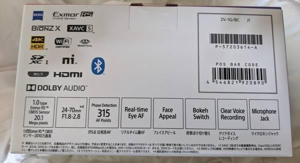 f:id:Kuunyan_takashi:20200620145733j:plain