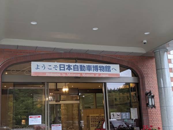 f:id:Kuunyan_takashi:20200626150003j:plain