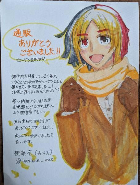 f:id:Kuunyan_takashi:20200630145815j:plain