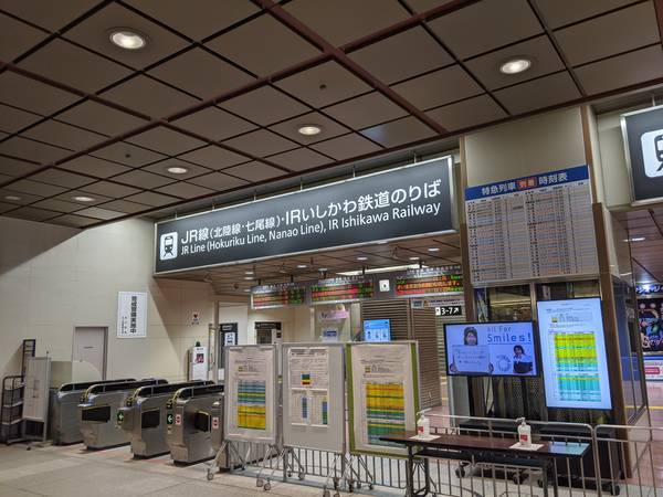 金沢駅 在来線乗り場