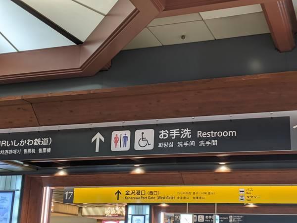金沢港口(西口)へ