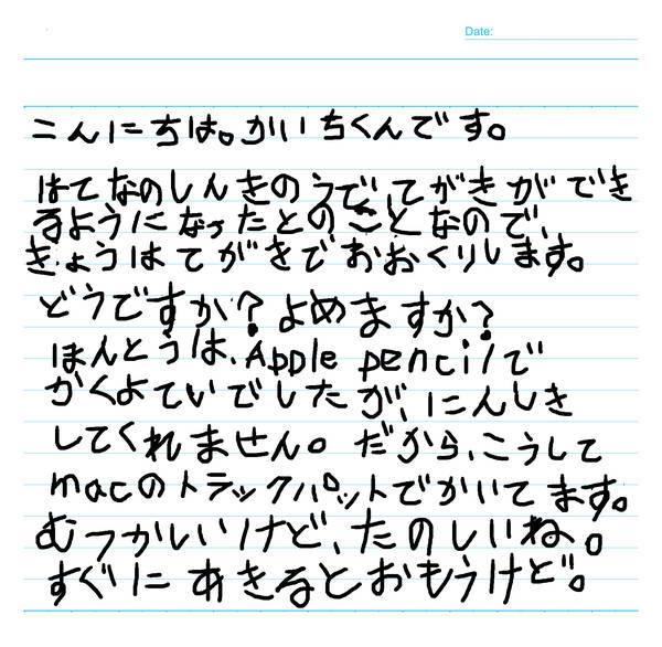 f:id:Kuunyan_takashi:20200925154248j:plain