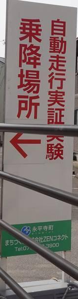 f:id:Kuunyan_takashi:20210413151339j:plain