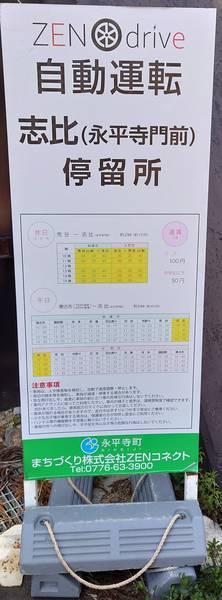 f:id:Kuunyan_takashi:20210413153227j:plain