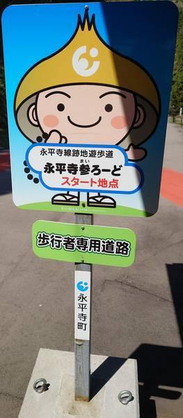 f:id:Kuunyan_takashi:20210413153335j:plain