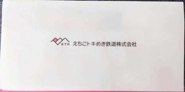 f:id:Kuunyan_takashi:20210709134618j:plain