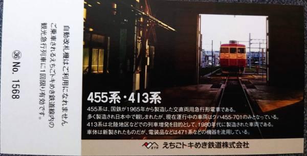 f:id:Kuunyan_takashi:20210709134751j:plain