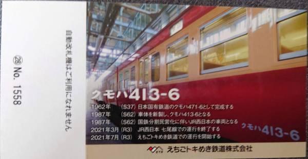 f:id:Kuunyan_takashi:20210709134815j:plain