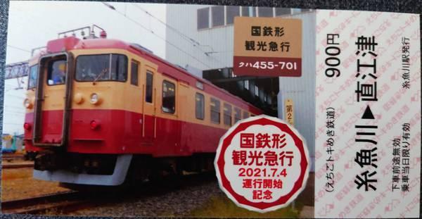 f:id:Kuunyan_takashi:20210709134854j:plain