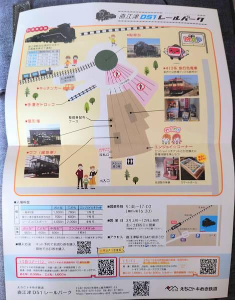 f:id:Kuunyan_takashi:20210709135003j:plain