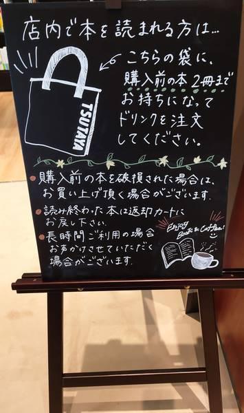 f:id:Kuunyan_takashi:20210721163927j:plain
