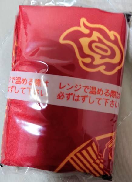 f:id:Kuunyan_takashi:20210725142509j:plain