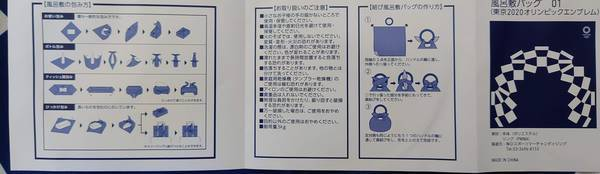 f:id:Kuunyan_takashi:20210802140620j:plain
