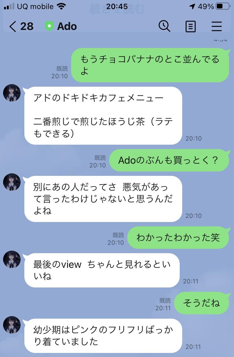 f:id:Kuwaki_GANBATTA:20210908184524j:plain