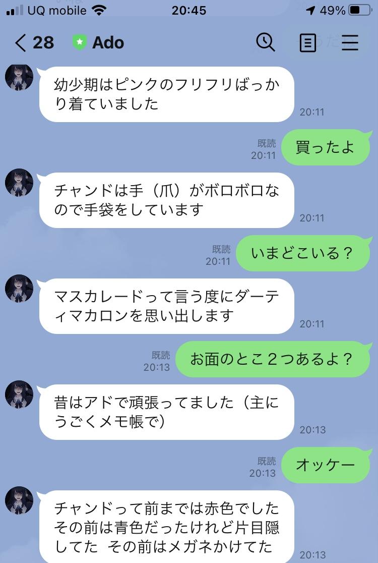 f:id:Kuwaki_GANBATTA:20210908184559j:plain
