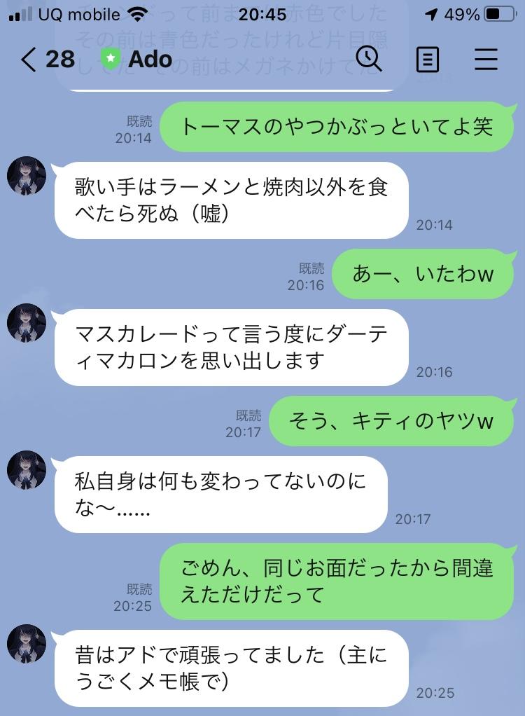 f:id:Kuwaki_GANBATTA:20210908184615j:plain