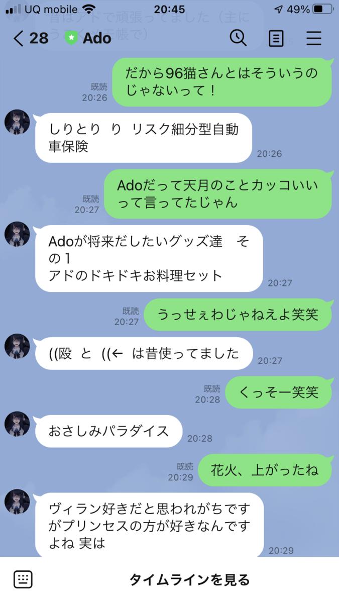 f:id:Kuwaki_GANBATTA:20210908184635p:plain