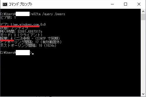 f:id:Kuzunoha-NE:20180522212633j:plain