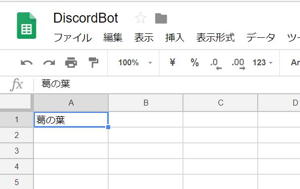 f:id:Kuzunoha-NE:20180720194400p:plain