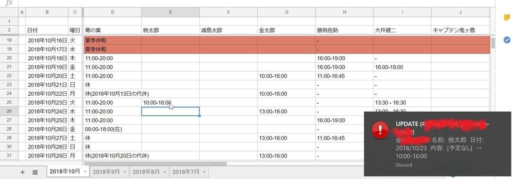 f:id:Kuzunoha-NE:20181023115107j:plain