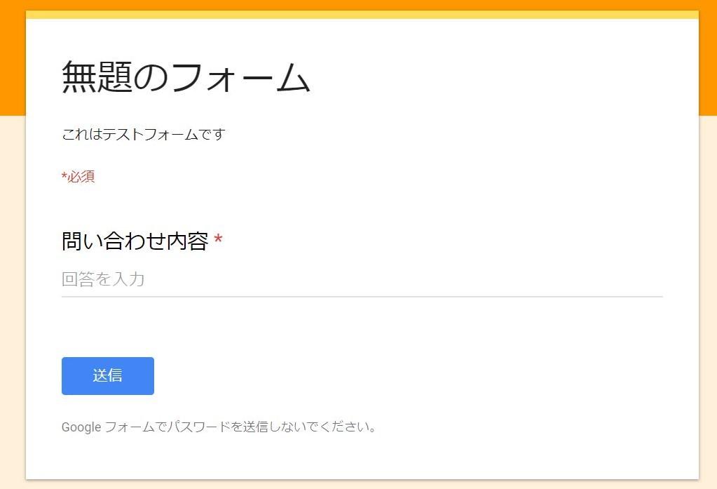 f:id:Kuzunoha-NE:20190214115619j:plain