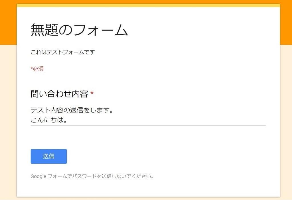 f:id:Kuzunoha-NE:20190214121658j:plain